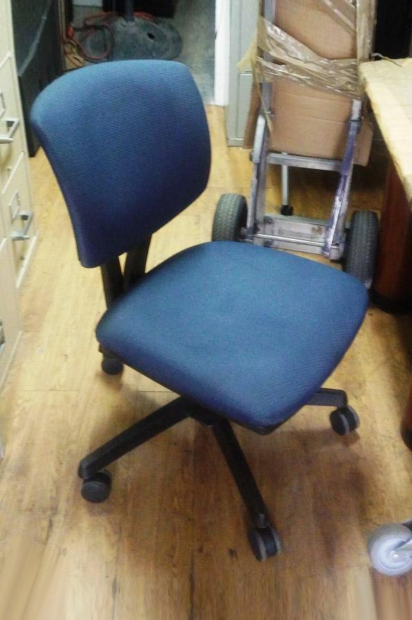 HON Task Chair